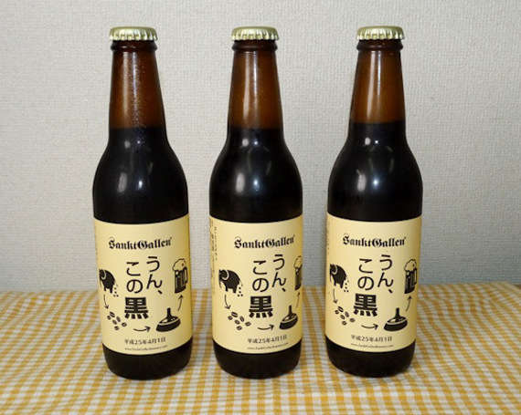 elephant-dung-beer