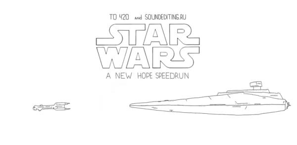 speedrun_sw