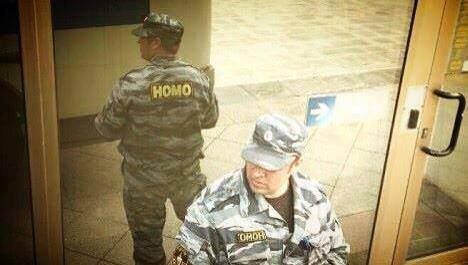 ohmo-riot-police