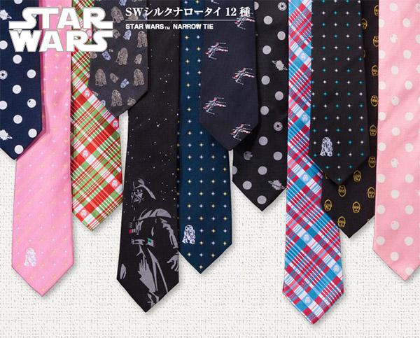 star_wars_ties
