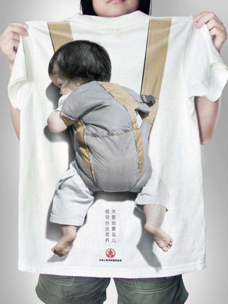 T-Shirt-design-for-orphans-1-768x1024