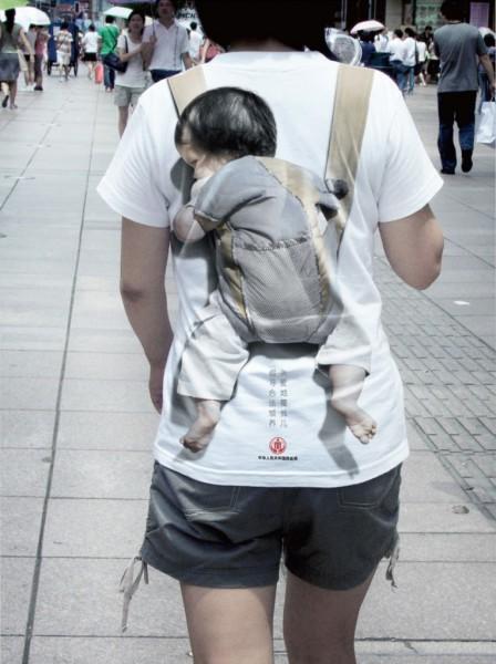 T-Shirt-design-for-orphans-2-765x1024