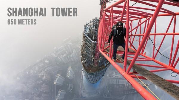Shanghai aus rund 650 Metern Höhe