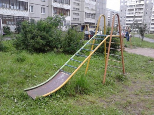 bump-n-slide