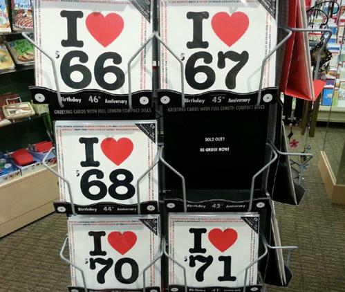 I-love-69