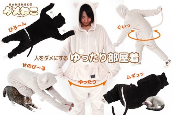 Carry-Your-Cat-with-This-Fluffy-Neko-Suit-2
