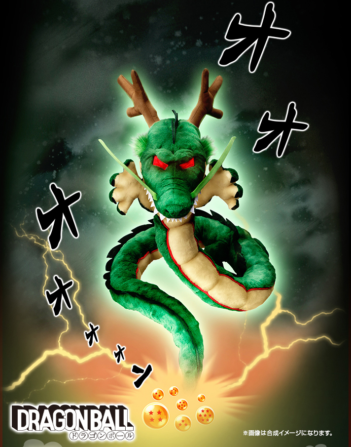 dragon_ball_shenron_body_pillow_cushion_by_bandai_1