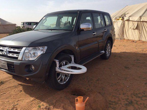 Toilette-mobil