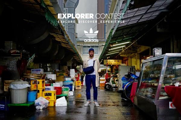 ExplorerContest-01
