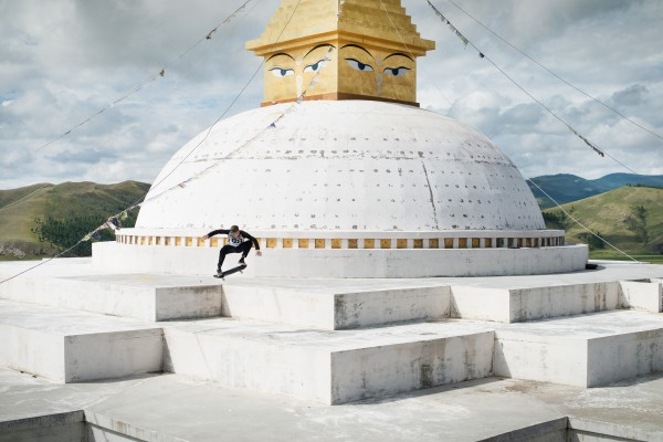Mongolia. Skate 10. Percy Dean