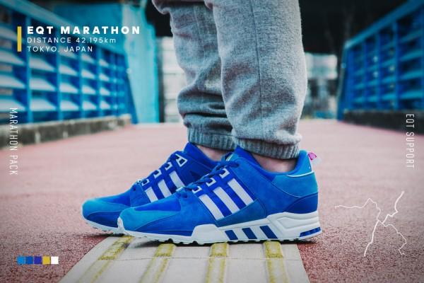 adidas-eqt-marathon-tokyo-1