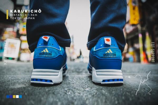 adidas-eqt-marathon-tokyo-2