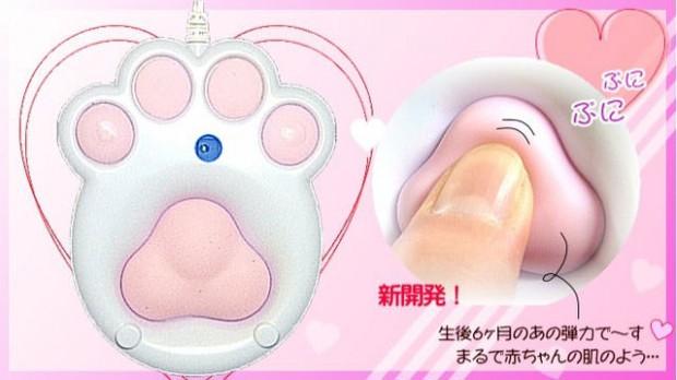 mouse_cat_1-620x348