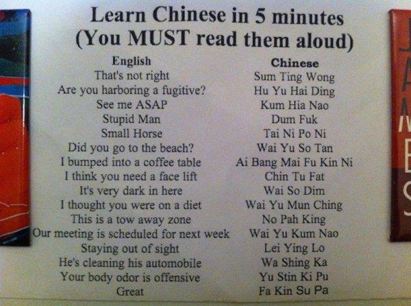 chinesisch-5-minuten